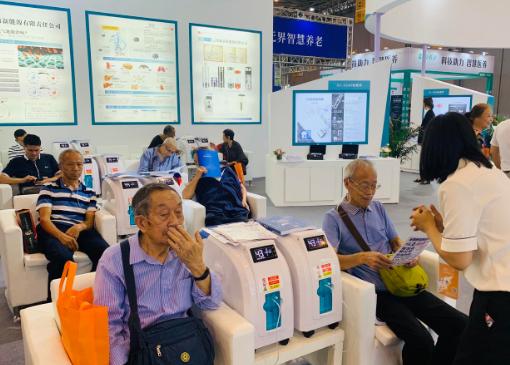 betway体育手机版国际领先养老技术…这个博览会解答如何养老