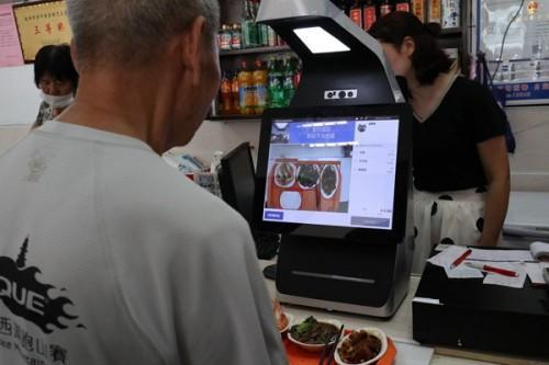 """3D传感助力智慧养老,""""刷脸支付""""就餐惊艳杭州"""